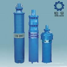 Pompe submersible bon marché QS / Pompe submersible électrique / Pompe submersible pour étangs