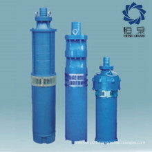 QS Cheap Submersible Pump/Electric Submersible Pump/Submersible Pond Pump