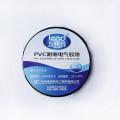 Изоляционные материалы элементы Цвет Черный ПВХ электрическая липкая Изоляционная резиновая лента