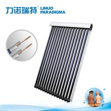 Solar collector with high-efficient heat pipes