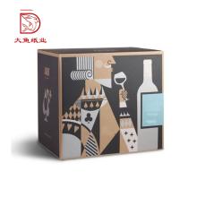 Oem custom made cheap price display new fashion design carton box