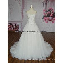 Плюс Размер Свадебное Платье Бальное Платье Милая Свадебные Платья