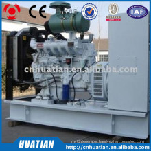 80kw Good Quality Diesel Generator