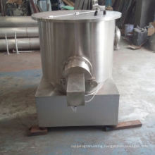 2017 LCH series High speed mixer, SS powder liquid mixer, horizontal lab mixer