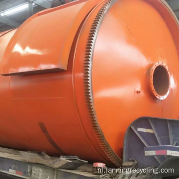 Lanning Pet Recycling Machine