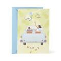 Carte de mariage acajou lancer de bouquet de mariage, carte d'invitation de mariage blanc
