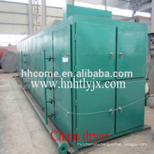China Hutai Brand BH series oil seed pretreatment plate dryer/Belt Continuous Soybean/Peanut/Nuts Roaster/Roasting Machine