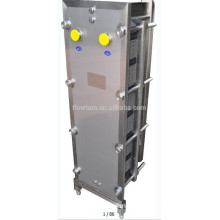stainless steel swep brazed plate heat exchanger