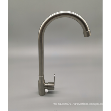 304 Stainless steel wiredrawing kitchen faucet