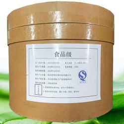 DC-grade Vitamin B1 (Thiamine Hydrochloride)