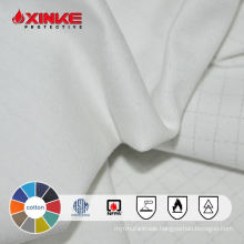 cotton sateen fire resistant antistatic fabric for uniform