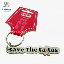 Promotion Gift Enamel Red Color Custom Letter Keychain with Leather