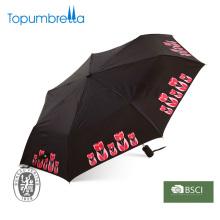 O auto abre e fecha o guarda-chuva dobrando-se impresso da propaganda