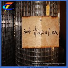 Hot Sales 304 soudé Wire Mesh Factory