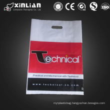 gravure printing sealing&handle plastic shopping bag