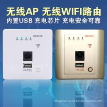Alta velocidad 150Mbps en enrutador inalámbrico de pared con USB para habitaciones de hotel, Hotel WiFi Ap, enrutador inalámbrico integrado Metope