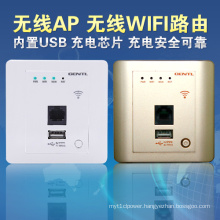 Wall Wireless Router 150Mbps for Hotel and House Used with USB