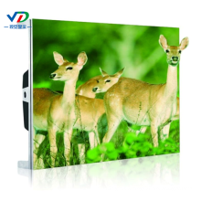 PH1.25 HD LED-Anzeige