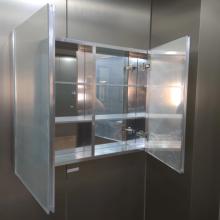 Multifunctional bathroom mirror cabinet with door