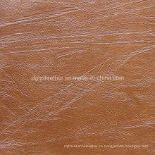 Дизайн мода для обивки мебели кожа (qdl по-53159)