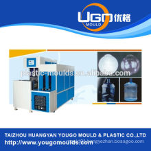 3/5 gallon water bottle blow moulding machine price