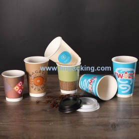 8oz Hot Double Wall Cup