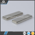Factory hot selling trapezoid ferrite magnet