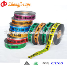 Factory supply underground detectable warning tape