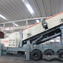 51t Best Price Portable Stone Crusher