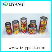 Roll Flower Heat Transfer Film