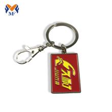 Porte-clés personnalisé en métal émaillé et cuir carré