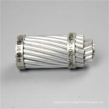 Электрический кабель Сталеалюминиевые алюминия дирижер алюминия одетой стали для электропередач