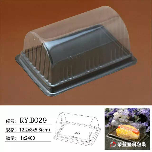 High Quality Blister Food Box
