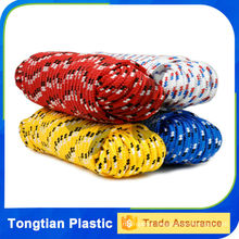 Double braided pp polyester rope