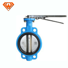 Butterfly valves SHANX GOODWILL
