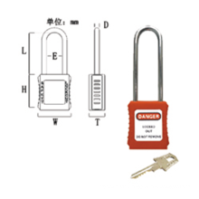 CE Approved 76mm Long Shackle Safety Padlock with CE marked
