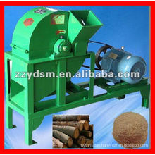 Yonding trade company supply cheap Wood Sawdust Machine