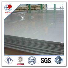 8mm stainless steel sheets 2B finish 201