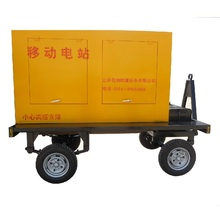 China for Mobile Diesel Generators Used power generators Yuchai 30kw export to Lao People's Democratic Republic Wholesale