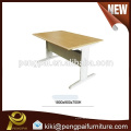 2015 New style reading table