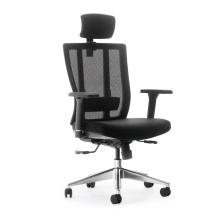 Современная Офисная торговая мебель поворотный подъемник диспетчере сетки, стул ткани