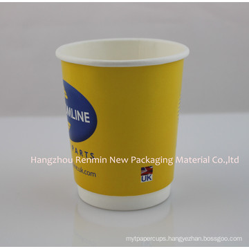 Double Walled Hot Paper Cup Selling Fast in UK-Dwpc-38