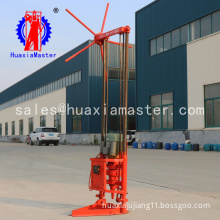 QZ-1A two phase electric sampling drilling rig