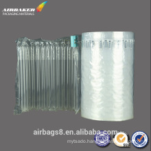 High quality column air wrap curtain for protect cocktail packing