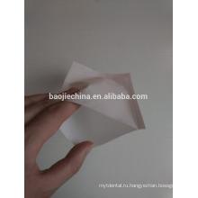 Устранимая жара-запечатывание маникюрный набор стерилизованные бумажный пакет мешок