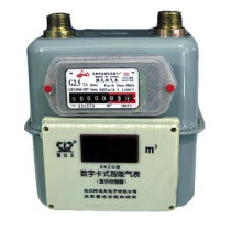 Steel Case Residential Diaphragm Gas Meter G4