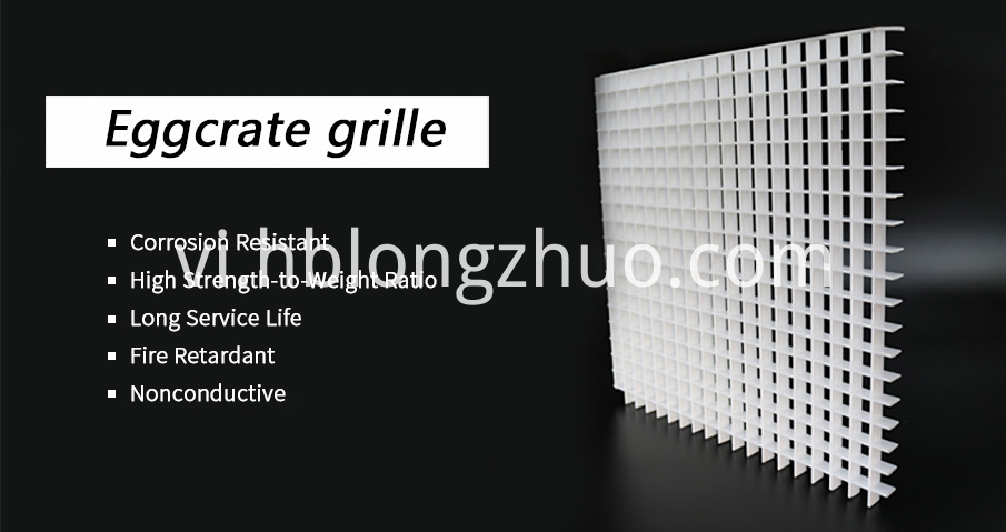 White Egg Crate Grille