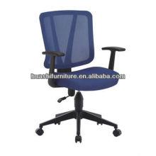 T-081A venda quente e nova cadeira chippendale moderna