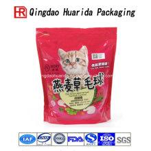 Empacotamento superior dos sacos do alimento para cães dos sacos dos alimentos para animais de estimação da categoria
