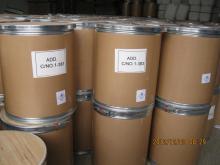 क्लोरीन डाइऑक्साइड औद्योगिक परिसंचारी और सीवेज पानी कीटाणुशोधन के लिए